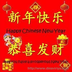 kata-kata selamat tahun baru imlek