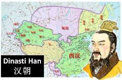 Dinasti Han dan Kaisar Han Gao Zu