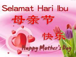 Kumpulan Kata Ucapan Selamat Hari Ibu Dalam Mandarin Arti
