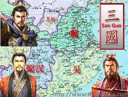Tiga Kerajaan dalam Sejarah China