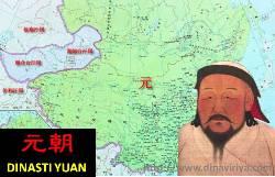 Dinasti Yuan (Yuan Chao)