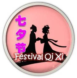 Festival Qi Xi - cerita niu lang dan zhi nu