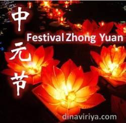 Zhong Yuan Jie (Hari Suci Ulambana)