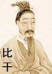 Bi Gan