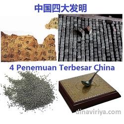 4 penemuan terbesar china