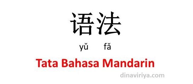 tata bahasa mandarin dan ciri khas bahasa Mandarin