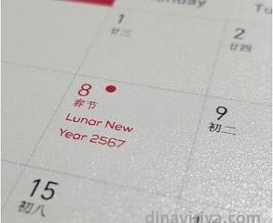 Jadwal Hari Raya Penting dalam Tradisi Tionghoa pada Tahun 2016